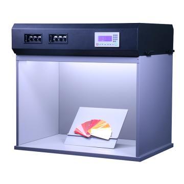三恩时3NH 光源箱T90-7,大,七光源,标配光源:D65 A D50 UV U30 TL84 U35