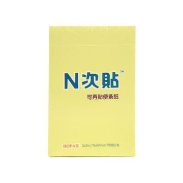 """N次贴 标准型便条纸,31001 3""""×2"""" 黄色 单位:本"""