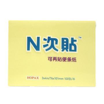 """N次贴 标准型便条纸,31009 3""""×4"""" 黄色 单位:本"""