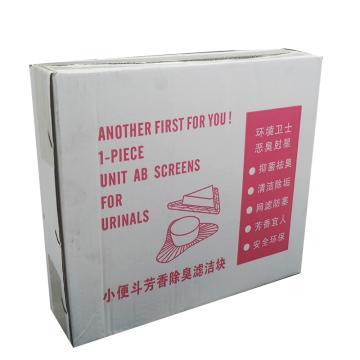 奇正 小便斗芳香除臭滤洁块,120g/块 12块/盒 单位:盒