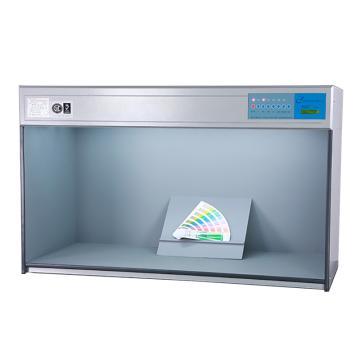 三恩时3NH 光源箱 P120特大型,标配光源:D65 TL84 CWF UV TL83 F