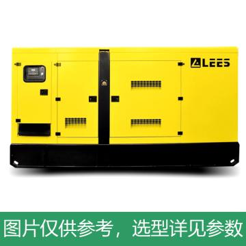 能电LEES 柴油发电机组,主用功率80kW,备用功率88kW,三相230/400V,静音款,LSY110S3-静音款