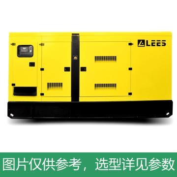 能电LEES 柴油发电机组,主用功率200kW,备用功率220kW,三相230/400V,静音款,LSY275S3-静音款
