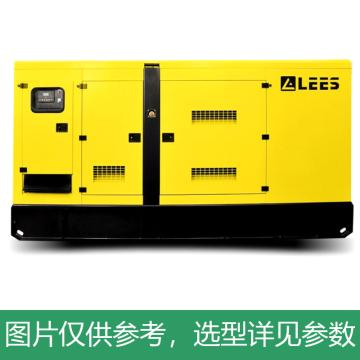 能电LEES 柴油发电机组,主用功率220kW,备用功率240kW,三相230/400V,静音款,LSY300S3-静音款