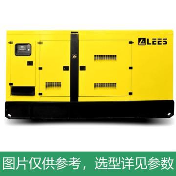 能电LEES 柴油发电机组,主用功率120kW,备用功率132kW,三相230/400V,开架款,LSY165S3-开架款