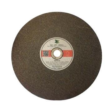 辽锦铁工 切割片,切轨机配套使用,φ400×4×φ32