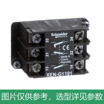 施耐德Schneider 前装触点 2常开+1常闭,XENG1191