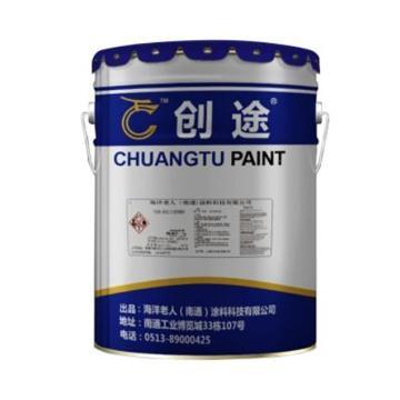 创途 耐候型聚氨酯面漆,RAL5015,天蓝色,20kg主漆+4kg固化剂,24kg/组