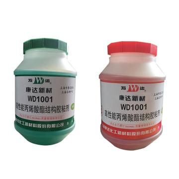 康达 AB胶,WD1001, 4KG/组