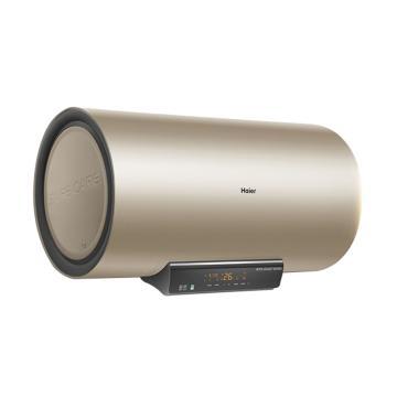 海尔 60L电热水器变频速热,ES60H-D6S(2U1)(原ES60H-J1(E)),3000W,一级能效