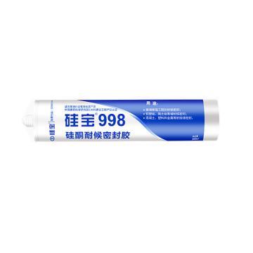 硅宝 硅酮耐候密封胶,998,白色,300ml/支,24支/箱