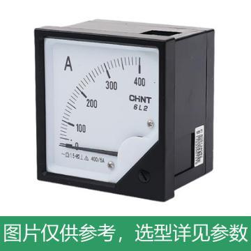 正泰CHINT 6L2-A安装式交流电流表,10A 次级电流:5A 表盘尺寸:80mm,6L2-A 10/5A