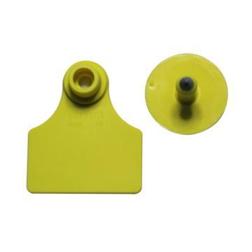 蓝创 分体式种羊耳标 1#+4#,免费定制,可选颜色:黄、橙、红、蓝、绿、白、粉