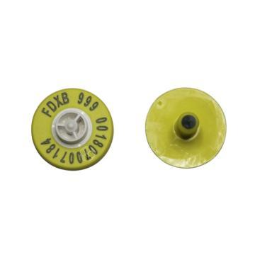 蓝创 低频 134.2Khz 防篡改电子耳标 1#+28#,FDX-B(全双工),免费定制,可选颜色:黄