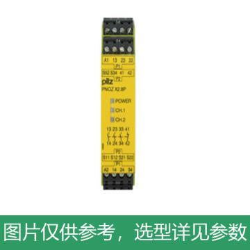 皮尔兹Pilz 安全继电器,PNOZ X2.8P 24VACDC 3n/o 1n/c 777301
