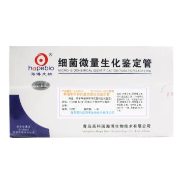 海博生物 单增李斯特氏菌成套生化鉴定管,11种*1套/盒*10盒,需配套1盒HB8281,1盒HB8280,1盒HB8282