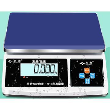 富成 英衡电子秤,量程3kg精度0.1g