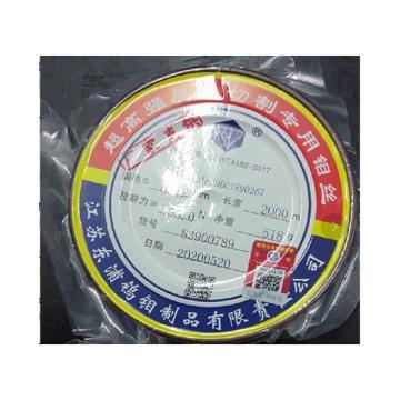 富成 钼丝,0.18mm 2000m/盒