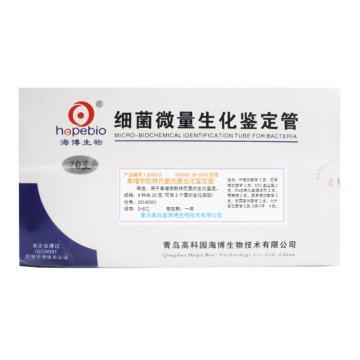 海博生物 单增李斯特氏菌成套生化鉴定管,9种*2套/盒*5盒,需配套1盒HB8281