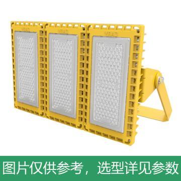 凯瑞 防爆泛光灯,300W,白光,KLE5029-300W,60°配光,黄色款,配U型支架,单位:个