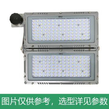 众朗星 多功能LED工作灯 ZL8842-200智,单位:个
