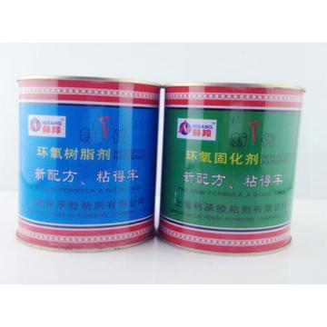 双组份环氧树脂胶A500ML+B500ML