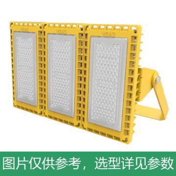 凯瑞 防爆泛光灯,300W,白光,KLE5029-300W,90°配光,黄色款,配U型支架,单位:个