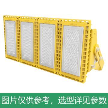 凯瑞 防爆泛光灯,400W,白光,KLE5029-400W,60°配光,黄色款,配U型支架,单位:个
