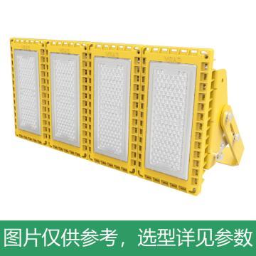 凯瑞 防爆泛光灯,400W,白光,KLE5029-400W,90°配光,黄色款,配U型支架,单位:个
