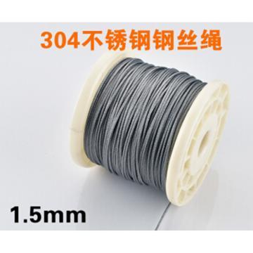 明哲 钢丝绳,GSS 304钢丝绳1.5mm 7股,米
