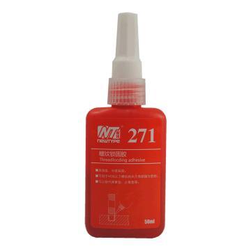 耐特 螺纹锁固剂,NT271,50ml/支