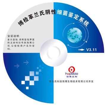 海博生物 博检革兰氏阴性细菌鉴定系统,5条/套,每盒需配套1盒HB8281,1盒HB8279,1盒GS070