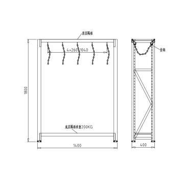 三极 吊绳储存架,1400×400×1800mm,个