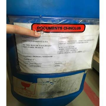 蓝星BLUESTAR SILICONES 硅油,47V10,10Kg/桶