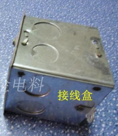 西域推荐 铁皮分线盒,100型
