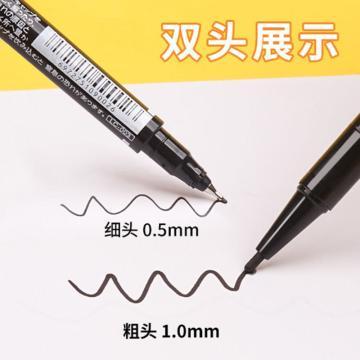 盾牌 白板笔,双头0.5mm1.0mm