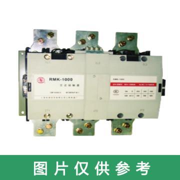 上海人民电器(上联) 交流接触器(1个/盒),RMK-800-30-22