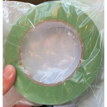 沈阳瑞码化工 耐高温胶带(1卷/袋),TMCK08 25mm*65cm*0.15,袋