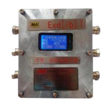 海特 矿用自动洒水降尘装置主机 ,主机煤安证号MDC100084