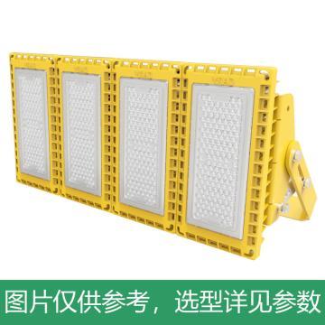凯瑞 防爆投光灯,400W,白光,KLE5029-400W,30°配光,黄色款,配U型支架,单位:个