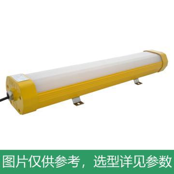 凯瑞 防爆支架灯,50W,白光,KLE1011-50W-600mm,吸顶式,单位:个