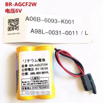 松下 电池,BIR-AGCF2W 6V