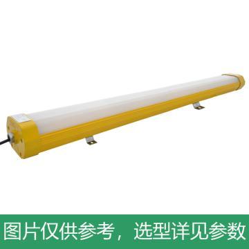 凯瑞 防爆支架灯,72W,白光,KLE1011-72W-1200mm,吸顶式,单位:个