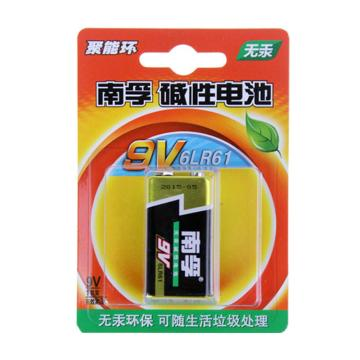 南孚 碱性电池,9V 单位:节
