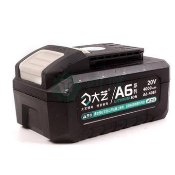 a6手电钻电池