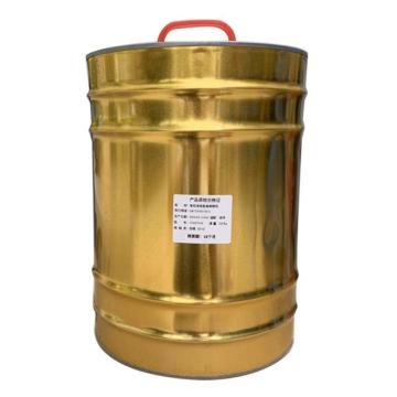 (仅限河南区域)稀释剂,10kg/桶