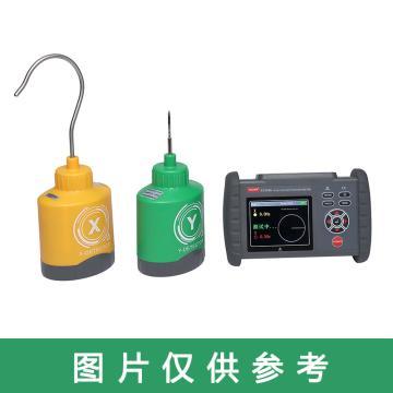 征能 无线高压核相仪(语音核相、带电压测量),ES2080