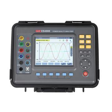 征能 电能质量分析仪,ES4000