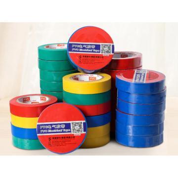 电工电气胶带绝缘胶带通用型无铅电气PVC胶带防水阻燃绝缘胶布J20 一卷 红色