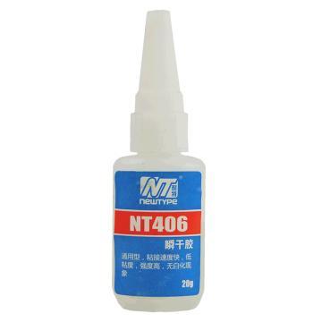 耐特 瞬干胶,NT406,20g/支